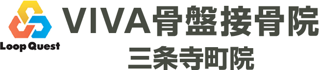 VIVA骨盤接骨院 三条寺町院ロゴ